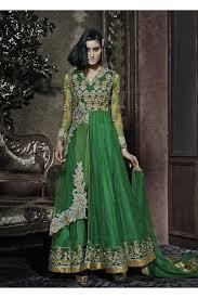 Khwaab Green Net